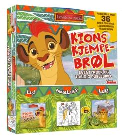 Kions kjempebrøl - bok og tosidig puslespill