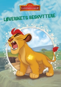 Løverikets beskyttere. Disney klassiker